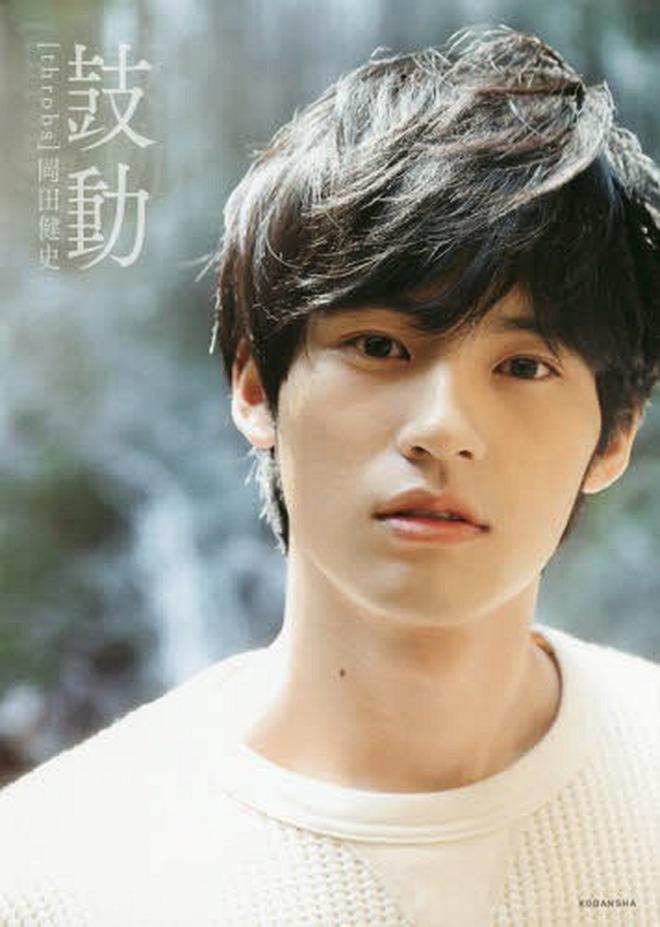 Knet lựa nhanh loạt nam thần đang lên ở phim Hàn - Nhật: Từ Song Kang tới Lee Do Hyun đều thua xa trai Nhật đó? - ảnh 8