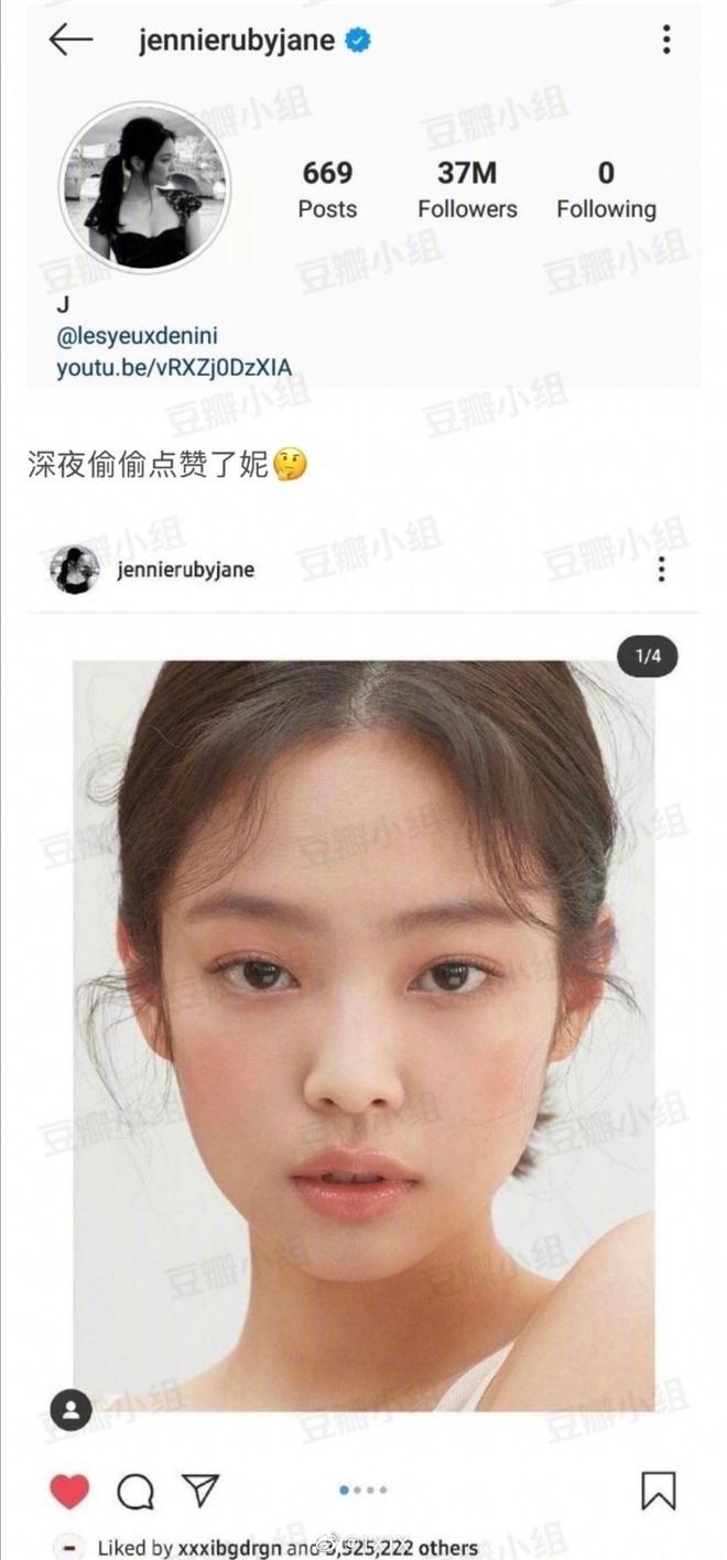 """Không thể đùa với các """"thánh soi"""" Trung Quốc: Soi phụ kiện tìm ra hint hẹn hò của G-Dragon và Jennie từ lâu, giờ xem lại mới bất ngờ - ảnh 9"""