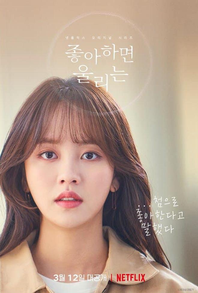 Thuyền Song Kang - Kim So Hyun chính thức lật ở teaser Love Alarm 2, netizen quyết không xem cho đỡ tức! - ảnh 4
