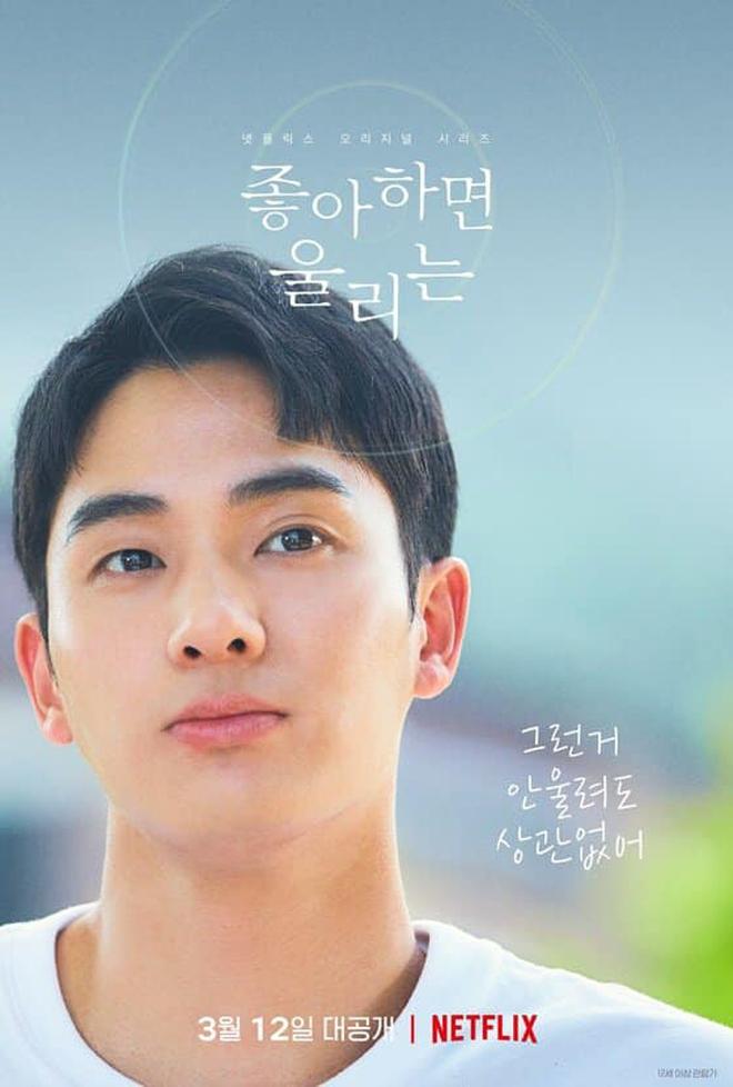 Thuyền Song Kang - Kim So Hyun chính thức lật ở teaser Love Alarm 2, netizen quyết không xem cho đỡ tức! - ảnh 5