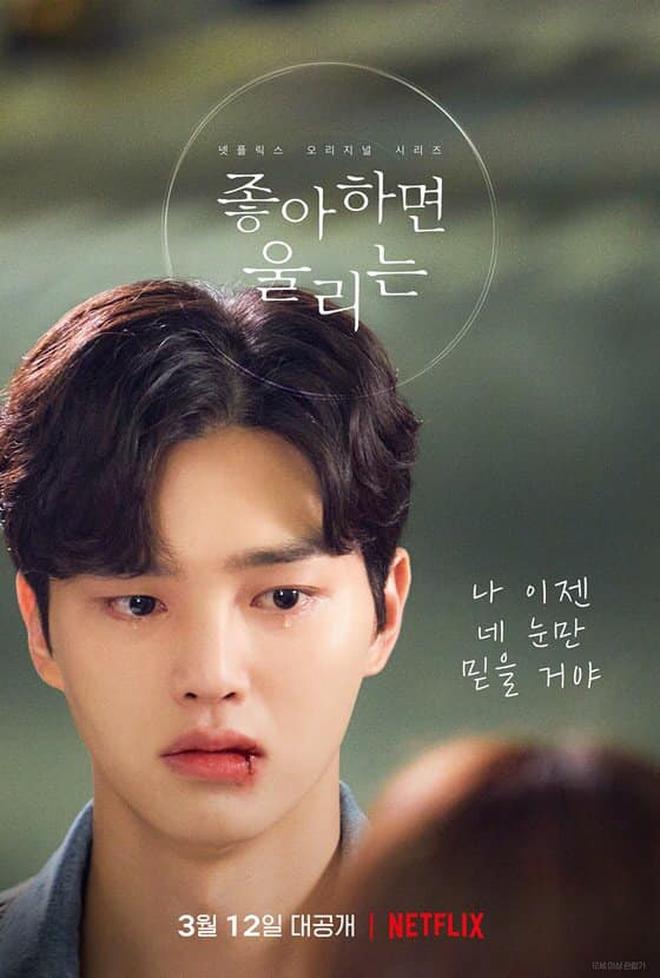 Thuyền Song Kang - Kim So Hyun chính thức lật ở teaser Love Alarm 2, netizen quyết không xem cho đỡ tức! - ảnh 6