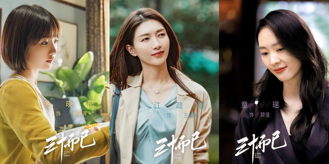 TOP 10 diễn viên hot nhất Weibo 2020: Nhiệt Ba đóng hồ ly cưng thế mà chỉ hạng 2, dàn lưu lượng Tiêu Chiến - Vương Nhất Bác bay màu - ảnh 4