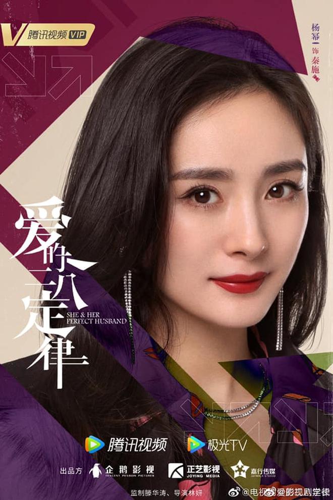 Dương Mịch bị netizen chê bai vì lệch tông với Hứa Khải ở poster phim mới đậm mùi teenfic - ảnh 1