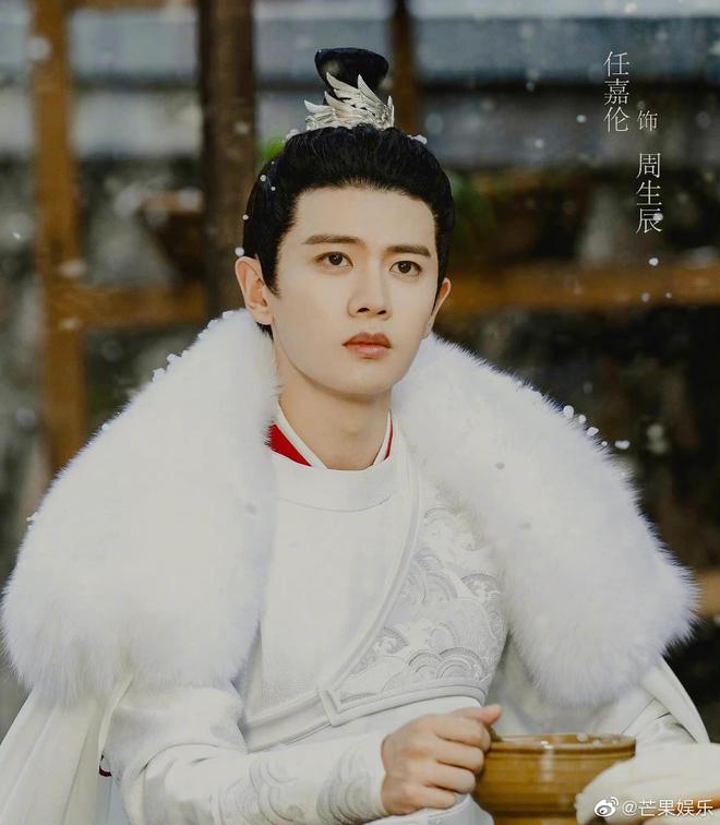 """Netizen tranh luận về """"tân tứ mỹ cổ trang"""": Nhậm Gia Luân """"kém sắc"""" nhất hội, Trương Triết Hạn hóa """"tiểu thụ"""" siêu xuất sắc? - Ảnh 1."""