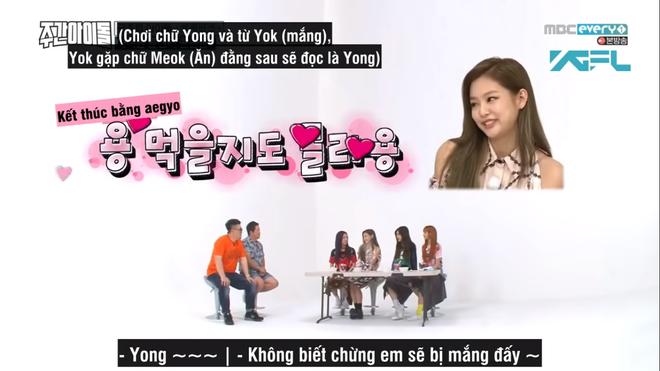 Lộ bằng chứng Jennie thả thính G-Dragon từ năm 2017, trước khi nổ ra tin hẹn hò! - ảnh 7