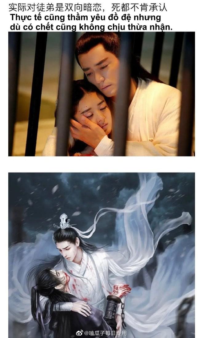 """Hóa ra Hạo Y Hành lại là Hoa Thiên Cốt phiên bản đam mỹ, netizen giật mình """"so sánh duyên ghê"""" 004"""