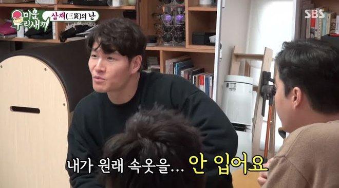 Lầy lội đến cạn lời như Kim Jong Kook: Lên hẳn sóng truyền hình hé lộ chuyện tế nhị khiến dân tình đỏ mặt - ảnh 3