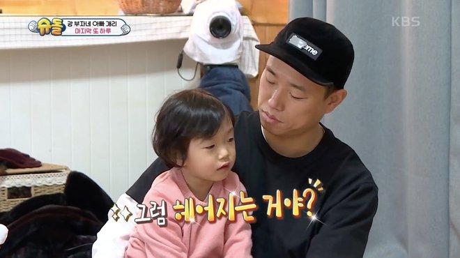 Kang Gary bị tố là vô tình sau khi rời Running Man - ảnh 2