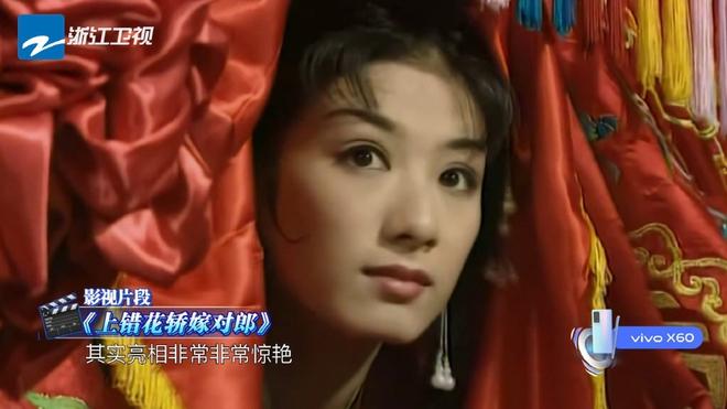 Cặp đôi Lên Nhầm Kiệu Hoa tái ngộ sau 21 năm, netizen lo 'sặc mùi cẩu huyết' 005