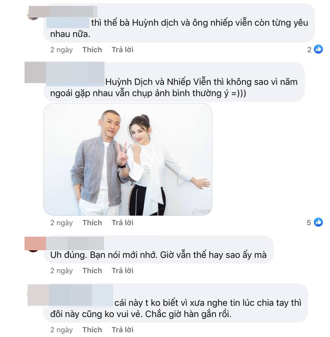 Cặp đôi Lên Nhầm Kiệu Hoa tái ngộ sau 21 năm, netizen lo 'sặc mùi cẩu huyết' 0010