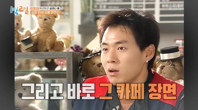 Chồng tài tử hé lộ lần gặp định mệnh với Han Ga In, tỏ tình mỹ nhân Mặt Trăng Ôm Mặt Trời 004