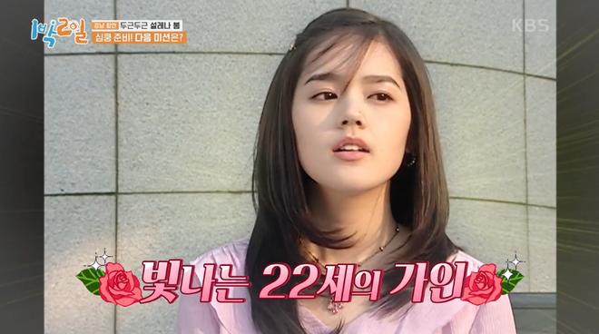 Chồng tài tử hé lộ lần gặp định mệnh với Han Ga In, tỏ tình mỹ nhân Mặt Trăng Ôm Mặt Trời 003