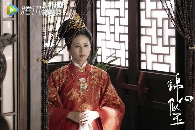 Cẩm Tâm Tựa Ngọc mở điểm Douban thấp thấy thương, Đàm Tùng Vận bị chê diễn xuất khô cứng - ảnh 6
