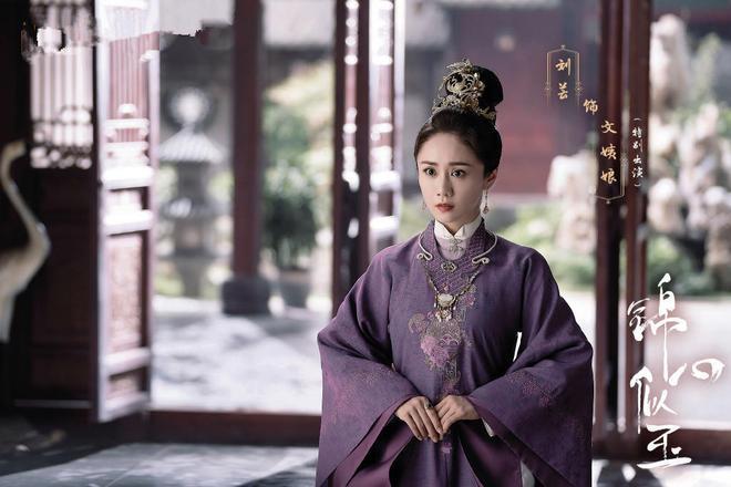 Cẩm Tâm Tựa Ngọc mở điểm Douban thấp thấy thương, Đàm Tùng Vận bị chê diễn xuất khô cứng - ảnh 9