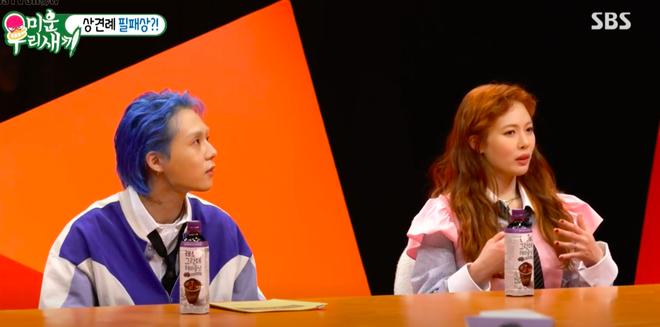HyunA được thầy bói phán có duyên tiền định với bạn trai, thân phận kiếp trước khiến netizen trầm trồ! - ảnh 2