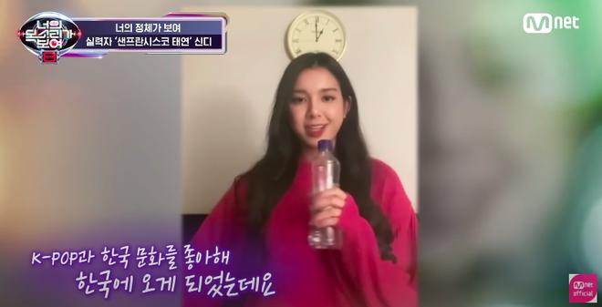 Cô gái gốc Việt có giọng hát khiến nữ hoàng nhạc phim Baek Ji Young sốc, Kang Daniel phấn khích vì quá giống Taeyeon - ảnh 7