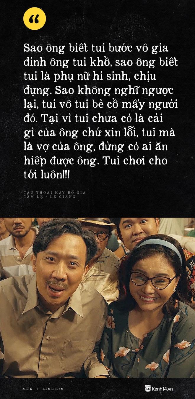 Chị Cẩm Lệ Lê Giang và 7 câu thoại thấm thía mát cả lòng trong Bố Già: Xin lỗi cha mẹ khó lắm, mà nói được là nó dễ thương lắm luôn! - ảnh 8