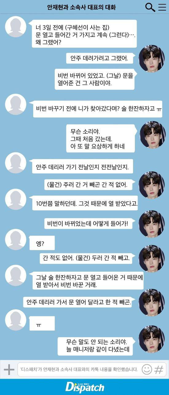 Dám yêu dám hận, 4 mỹ nhân châu Á trở mặt cực gắt khi cạn tình: Song Hye Kyo quá lạnh lùng nhưng chưa là gì so với Trịnh Sảng - ảnh 13