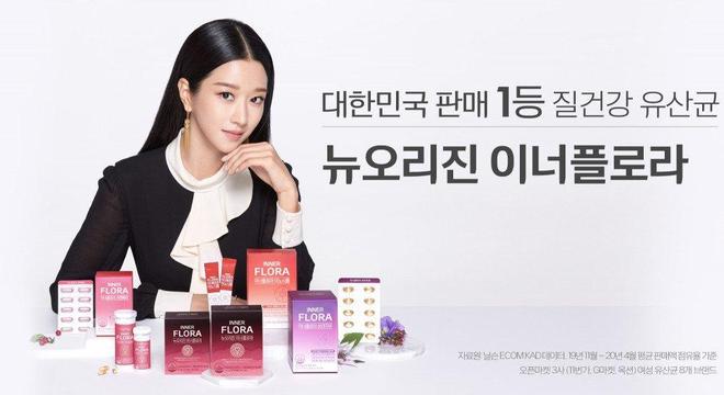 Seo Ye Ji nhận liên hoàn trái đắng sau phốt chấn động: Bị cắt quảng cáo chưa là gì so với khoản đền bù lên đến chục tỷ? - ảnh 3