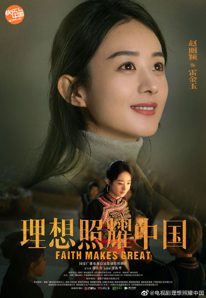 Triệu Lệ Dĩnh khoe visual 'đỉnh' trên poster 2 phim mới, netizen bất ngờ gọi tên Song Hye Kyo 002