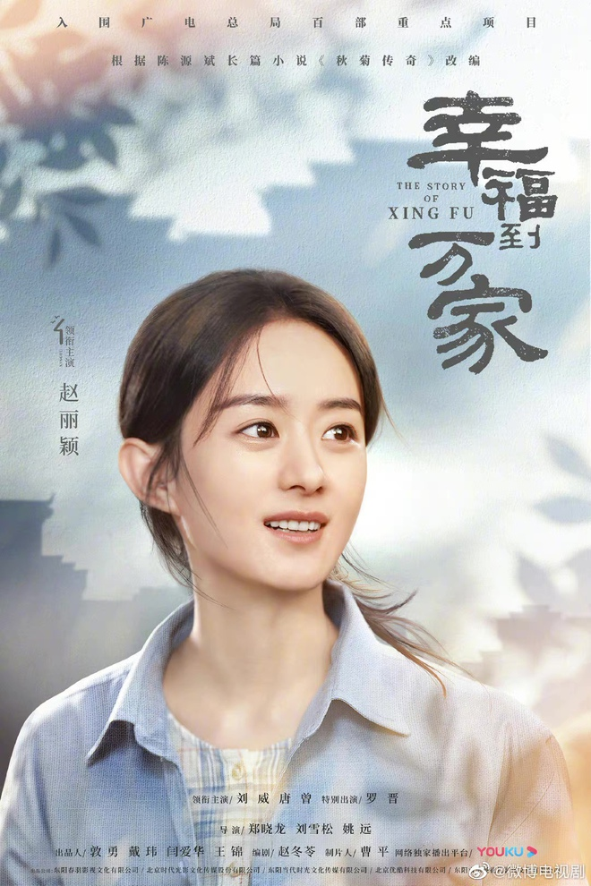 Triệu Lệ Dĩnh khoe visual 'đỉnh' trên poster 2 phim mới, netizen bất ngờ gọi tên Song Hye Kyo 001