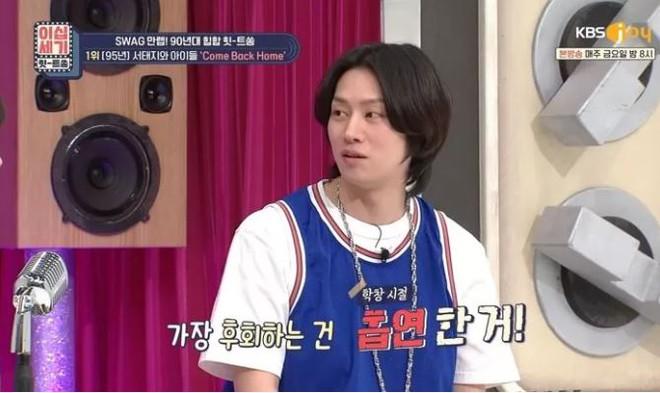 Tự bóc phốt bản thân hút thuốc thời còn đi học, Heechul (Super Junior) khiến cư dân mạng khẩu chiến dữ dội - ảnh 1