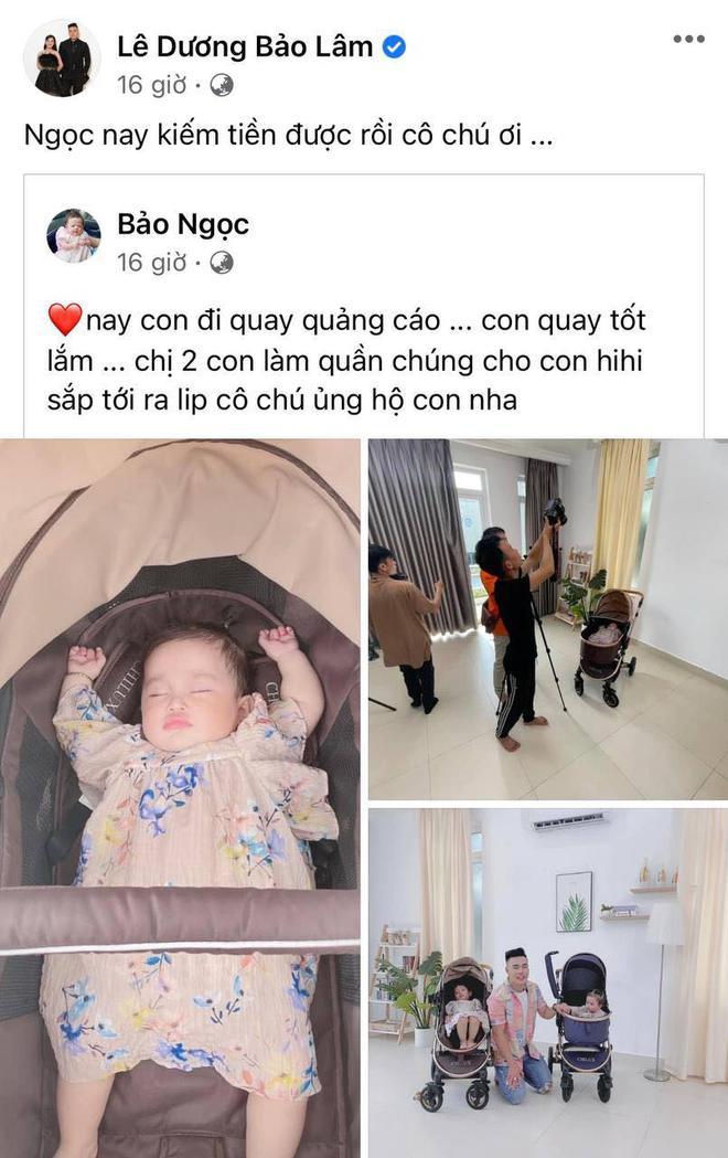 Con gái Lê Dương Bảo Lâm được dẫn đi quay quảng cáo, nhìn biểu cảm biết ngay sau này nối nghiệp bố - ảnh 1