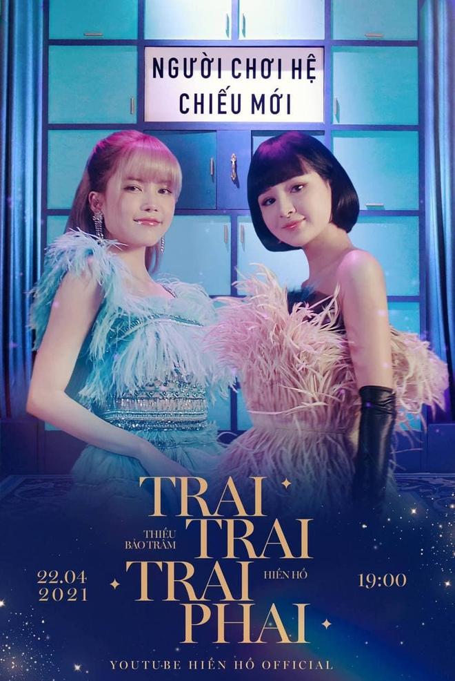 Thiều Bảo Trâm tái xuất làng nhạc sau drama trà xanh với Sơn Tùng, tự nhận mình và Hiền Hồ là người chơi hệ chiếu mới - ảnh 1