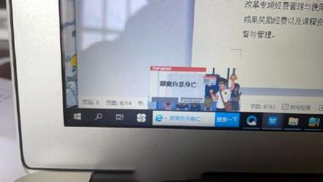 SỐC: Rầm rộ tin Trịnh Sảng tự sát, lộ bản ghi âm và lời khai của Trương Hằng phá huỷ cuộc đời nữ diễn viên - ảnh 2