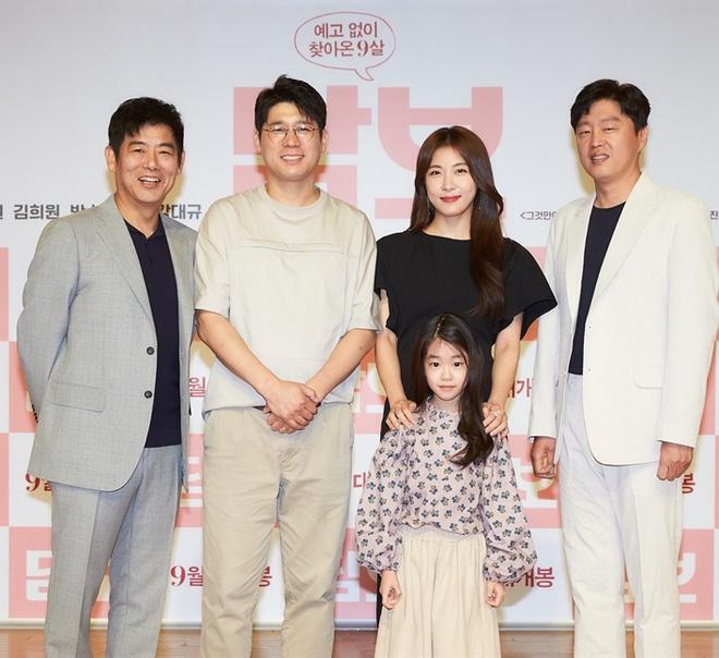 Nhan sắc sao nhí đang hot vì vừa gia nhập YG: Xinh như búp bê, chiếm spotlight khi đứng bên Park Min Young - Ha Ji Won - ảnh 5