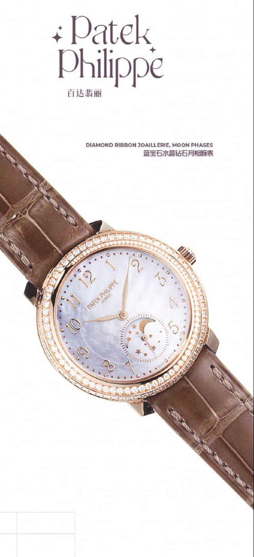 Hoa mắt đống quà tặng của Lisa: 111 món hơn trị giá hơn 5 tỷ đồng, đồng hồ kim cương đắt bằng căn nhà? - ảnh 5