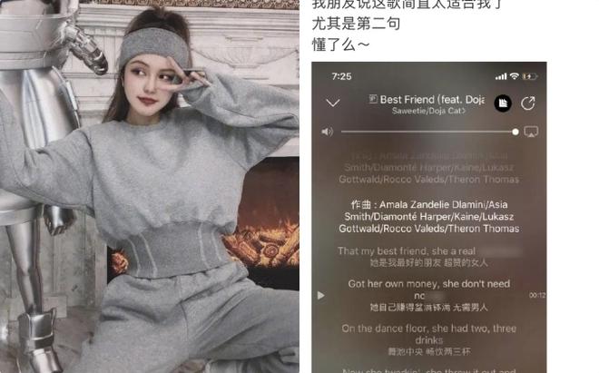 Nay Cbiz náo loạn vì 2 cặp đôi: Luhan - Quan Hiểu Đồng chính thức toang, La Chí Tường tái hợp với hotgirl dao kéo? - ảnh 4