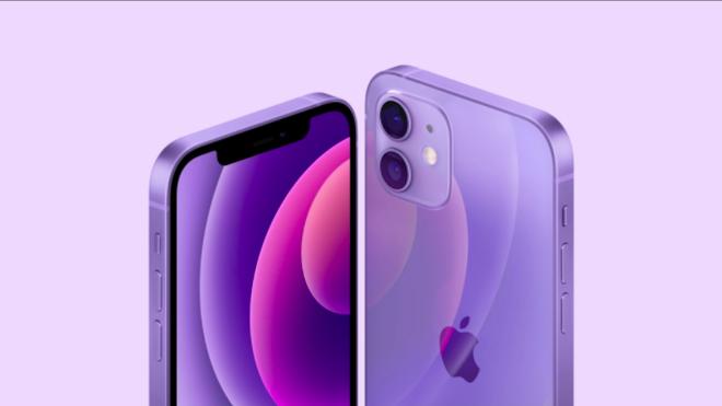 Sự kiện Apple: iPhone 12 chính thức có thêm màu mới - ảnh 2