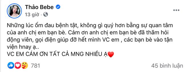 Tuấn Hưng tiết lộ tình trạng sức khoẻ của Khắc Việt, thông báo 1 điều thay đổi của nam ca sĩ hậu phẫu thuật vì tai nạn gãy xương - ảnh 4