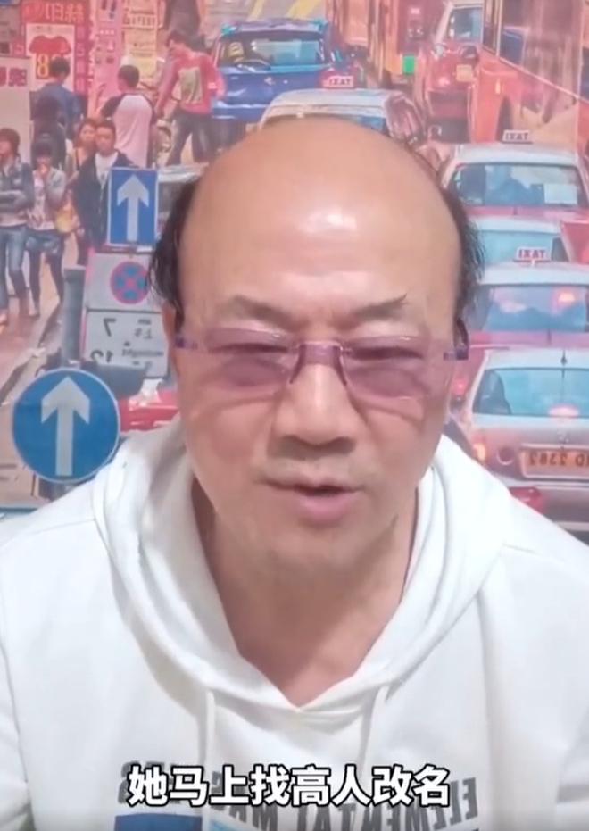 Trương Bá Chi khiến cả showbiz ngỡ ngàng khi tuyên bố quyết định đổi tên, truyền thông vội vã lý giải - ảnh 3