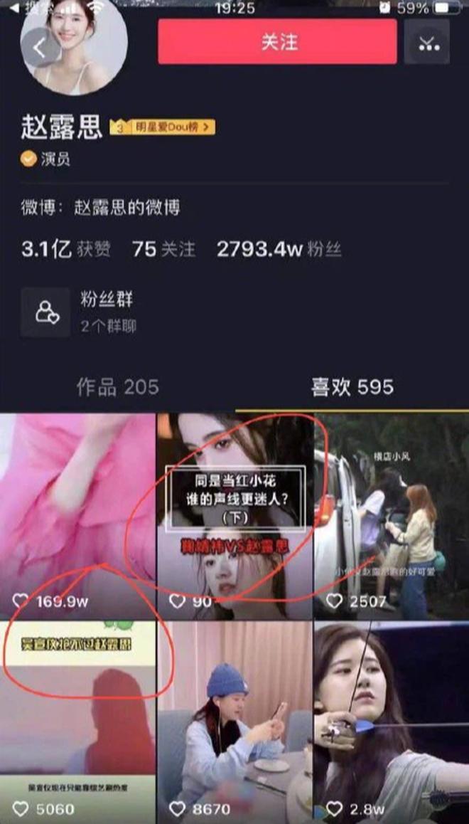 Thánh trà xanh Triệu Lộ Tư lại dính phốt: Vô tư chê bai Cúc Tịnh Y - Ngô Tuyên Nghi, ai ngờ bị netizen bắt quả tang - ảnh 5