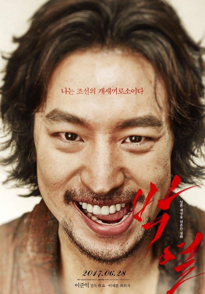 Phim nối sóng Penthouse bị ném đá vì lạm dụng thế thân, netizen Việt bênh vực: Đã là gì so với sao Trung Quốc! - ảnh 6