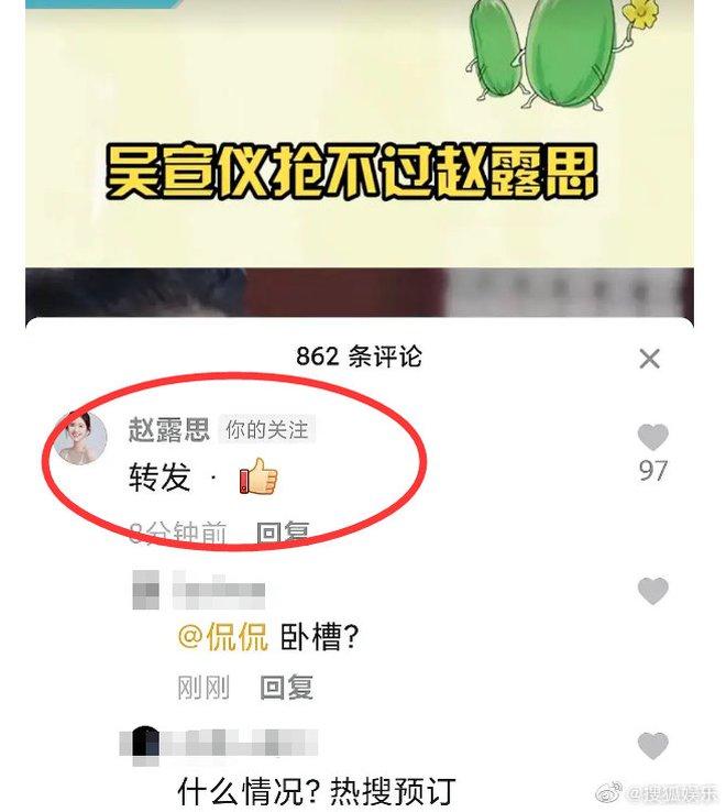 Thánh trà xanh Triệu Lộ Tư lại dính phốt: Vô tư chê bai Cúc Tịnh Y - Ngô Tuyên Nghi, ai ngờ bị netizen bắt quả tang - ảnh 2