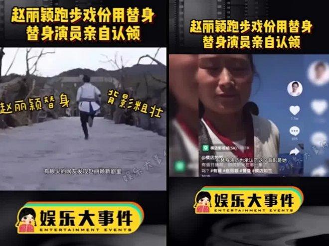 Loạt phốt căng của Triệu Lệ Dĩnh bị lật lại: Ăn uống liên tục khiến đồng nghiệp khó chịu, thái độ quay phim gây bức xúc - ảnh 9