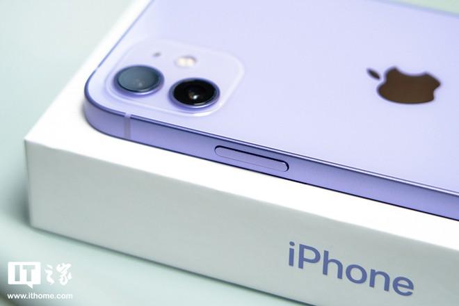 Rò rỉ hình ảnh thực tế iPhone 12 tím, đẹp đến nao lòng! - Ảnh 2.