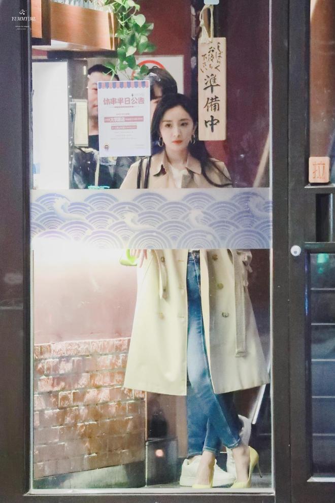 """Dương Mịch lên đồ công sở đẹp mê, mới nhá hàng đã khiến dân tình mê mẩn và """"lóa mắt"""" - Ảnh 5."""