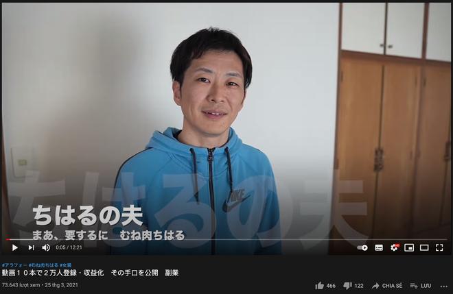 YouTuber có vòng một bốc lửa nhất Nhật Bản mất sạch người hâm mộ sau khi công khai một bí mật động trời - ảnh 4