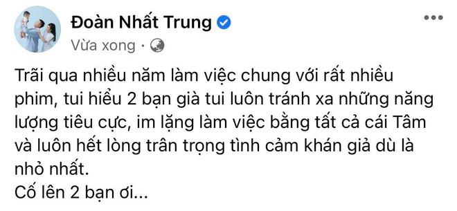 Tranh cãi nảy lửa quan niệm Khán giả nuôi nghệ sĩ: Đạo diễn Quốc Bảo bức xúc, Thu Trang - Tiến Luật bị ném đá vì hiểu lầm - ảnh 5