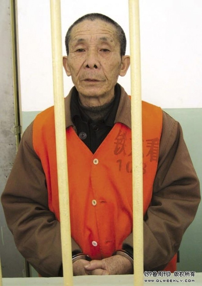 Đi cướp để được ngồi tù, cụ ông nghèo khổ đổi đời luôn từ đó về sau - ảnh 1