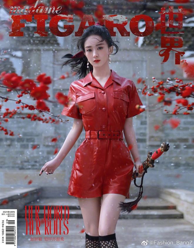 Quên ngay bộ ảnh vô hồn chụp với đàn chị đi, đây mới là loạt khung hình đẹp thần sầu của Triệu Lệ Dĩnh khiến Weibo nức nở - ảnh 3