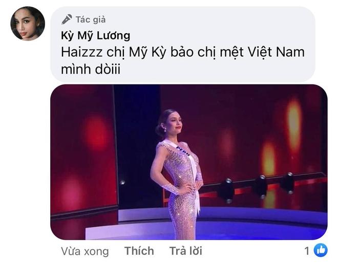 Có thể bạn chưa biết: Tóc Tiên, Thúy Vân, Lương Mỹ Kỳ... cũng đi thi Miss Universe với Khánh Vân ở Mỹ! - ảnh 8