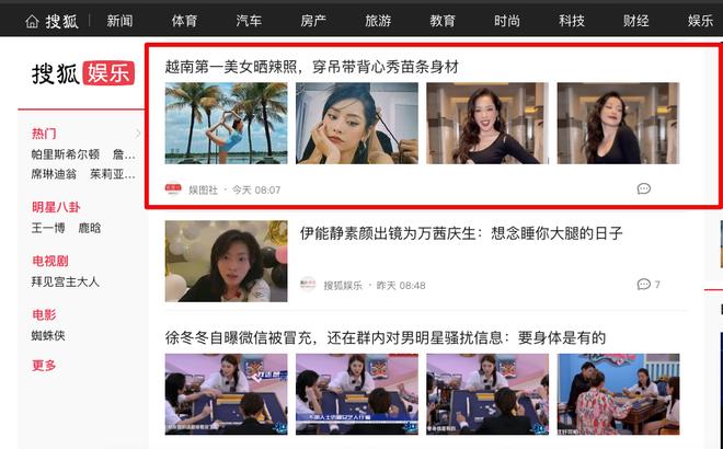Trang truyền thông hàng đầu xứ Trung gọi Chi Pu là Đệ nhất mỹ nhân Việt Nam, đăng ảnh gợi cảm với lời nhận xét bất ngờ - ảnh 1