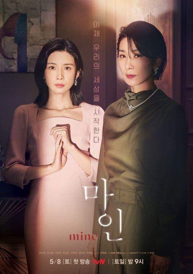 Mine - bom tấn của Lee Bo Young có mở đầu y hệt Penthouse, đến cả tính cách các chị đẹp cũng na ná? - ảnh 1