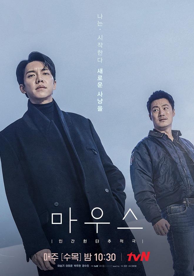Phim của tân binh Baeksang đá bật Song Joong Ki lẫn Lee Seung Gi, ẵm điểm cao nhất đầu năm 2021! - ảnh 2