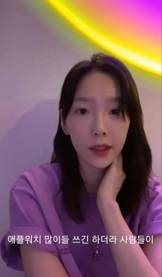 Học Rosé (BLACKPIN) và Taeyeon (SNSD) chơi hệ sống ảo với đèn cầu vồng có giá chỉ hơn 100K - ảnh 4